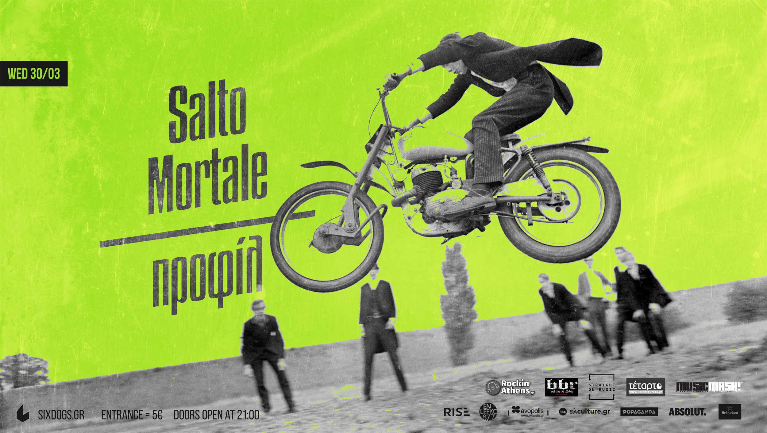 salto-mortale-preview